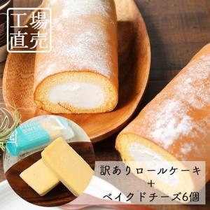 北海道産の生乳100%を使用した生クリームと、程よい口どけとコクのホイップクリームを絶妙なバランスで...