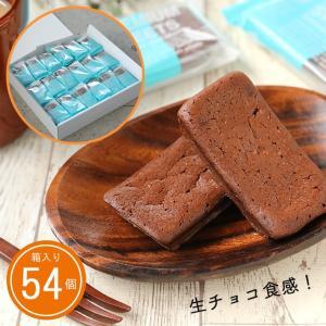 カカオ分56%のチョコレートをたっぷり練り込んだ濃厚でビターなガトーショコラです。じっくりと焼き上げ...