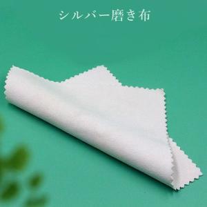 ポイント消化 シルバーポリッシュクロス シルバー磨き布 銀磨き布 専用磨布