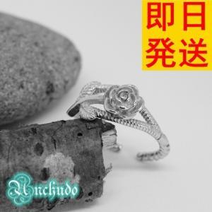 リング 指輪 薔薇 バラ フリ−サイズ シルバ− プラチナコ...