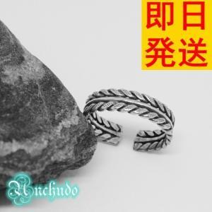 リング 指輪 麦 フリ−サイズ シルバ− プラチナコーティン...
