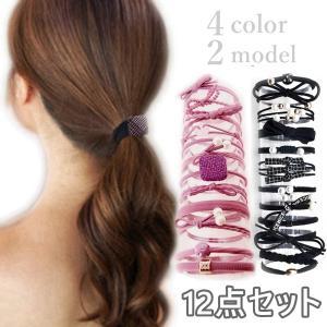 送料無料 10色 ヘアゴム 3連 髪留め プレスレット ポイント消化 ビーズ 真珠 パール ヘアアクセサリー