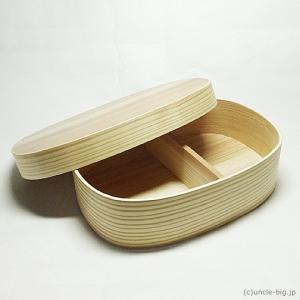 弁当箱 天然木を使用したわっぱ弁当箱 メンズ 1個...