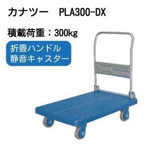テーブル外径        910(L) X 600(W)mm テーブル高さ        220m...