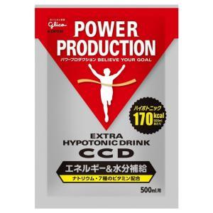 グリコ パワープロダクション エキストラ ハイポトニックドリンク CCD エネルギー 水分補給 500ml用 1袋 45g スポーツドリンク 小袋の商品画像|ナビ