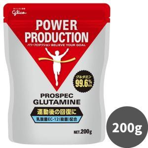 グリコ サプリメント パワープロダクション アミノ酸プロスペック グルタミンパウダー 回復系アミノ酸 200g|under100s