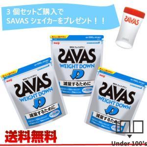 3個セット ザバス SAVAS ウェイトダウン ヨーグルト風味 50食分 1,050g 明治 シェイカー付き|under100s