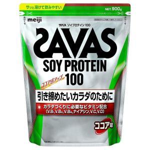 ザバス プロテイン SAVAS ソイプロテイン100 ココア味 50食分 1,050g 明治|under100s