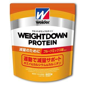 ウイダー プロテイン ウエイトダウンプロテイン フルーツミックス味 900g 約60回分 森永製菓|under100s