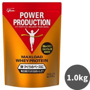 グリコ プロテイン パワープロダクション マックスロード ホエイプロテイン チョコレート味 1kg おいしい|under100s