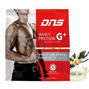 DNS G+ プロテイン ジープラス バニラ風味 1kg/水でおいしい グルタミン|under100s