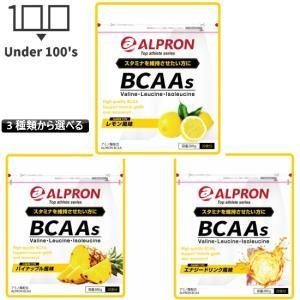 アルプロン トップアスリートシリーズ BCAAs 280g/レモン/パイナップル/エナジードリンク スタミナ 持久力|under100s