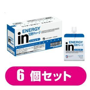 森永製菓 ウイダー inゼリー エネルギー マスカット味 180g×6個 ウイダーインゼリー|under100s