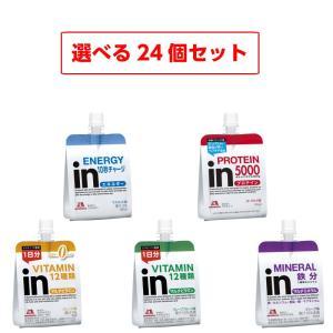 選べる24個(6個単位選択)森永製菓 ウイダー inゼリー インゼリー エネルギー ビタミン ミネラル プロテイン チャージ|under100s