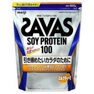 ザバス SAVAS ソイプロテイン100 ミルクティー風味 50食分 1,050g 明治|under100s