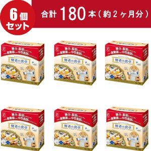 こちらの商品はお得なセット商品です。  6g×30包 × 6箱  1日3包を目安として算出して約2か...