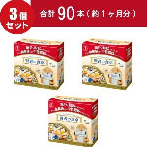 大塚製薬 賢者の食卓 3箱セット ダブルサポート 6g×30包 特定保健用食品|under100s