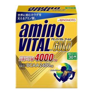 アミノバイタル GOLD 30本入箱 味の素 BCAA 必須アミノ酸|under100s