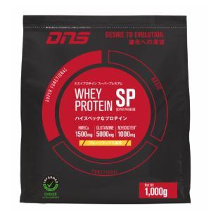 DNS SP プロテイン スーパープレミアム フルーツミックス風味/水でおいしい HMB グルタミン|under100s