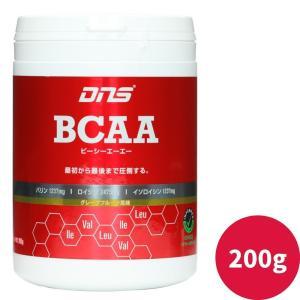 DNS BCAAパウダー アミノ酸 サプリメント 粉末 200g グレープフルーツ風味|under100s