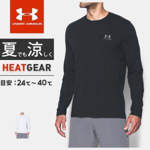 アンダーアーマー メンズ Tシャツ 長袖 丸首 UA チェス...