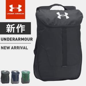 ☆アンダーアーマー リュック エクスパンダブル サックパック メンズ 1300203 UNDER ARMOUR