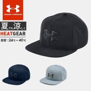 アンダーアーマー メンズ キャップ 帽子 UA ハドルスナップバック2.0  ヒートギア トレーニング 1318512