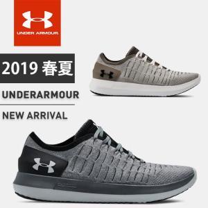 アンダーアーマー メンズ シューズ スニーカー 靴 UA スリングライド2 軽量 3020326
