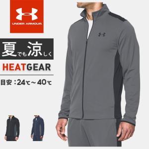 アンダーアーマー ヒートギア トレーニング MAVERICK ジャケット 長袖 ジップアップ メンズ MTR3608|underarmour-heat