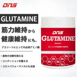 ☆DNS グルタミン サプリメント 粉末 グルタミンパウダー...