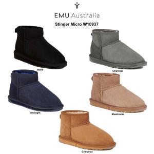 (SALE)EMU(エミュー)ブーツ ムートン シープスキン レディース スティンガーマイクロ St...