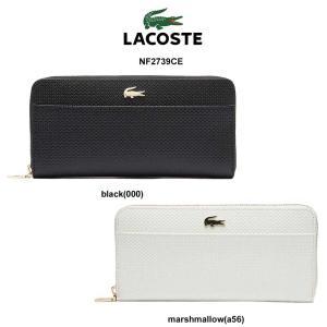 LACOSTE(並行輸入品) ワニのマークでおなじみ、フランスのブランド。 飽きることないシンプルな...