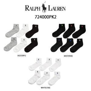 POLO RALPH LAUREN(ポロ ラルフローレン)レディース ショート ソックス 6足セット...