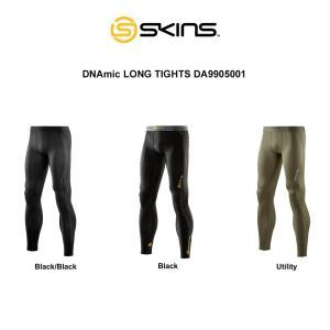 SKINS(スキンズ) DNAmicシリーズ コンプレッション ロングタイツ 動的段階着圧のコンプレ...