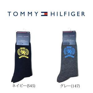 TOMMY HILFIGER  カジュアルソックス(ミドルタイプ)2足セット ※柄違いで2組です。 ...