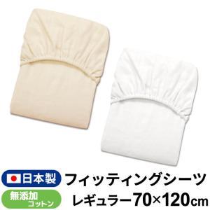化学薬品不使用の無添加コットンダブルガーゼ生地を使用したベビー布団カバー。  アレルギーの原因といわ...
