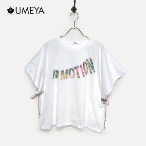 袖ループ付きロゴTシャツ une-chance