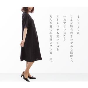 Makuake先行販売 夏を快適に過ごせるリネンワンピース|une-chance|04