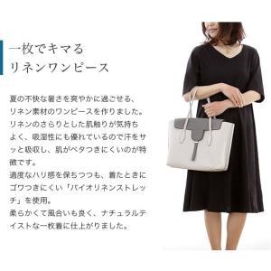 Makuake先行販売 夏を快適に過ごせるリネンワンピース|une-chance|05