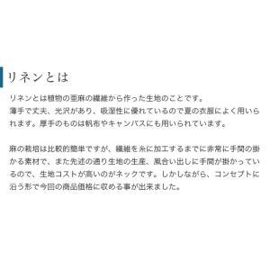 Makuake先行販売 夏を快適に過ごせるリネンワンピース|une-chance|07