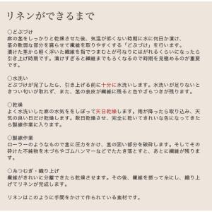 Makuake先行販売 夏を快適に過ごせるリネンワンピース|une-chance|08