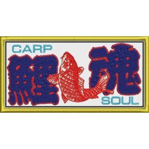 広島カープ 刺繍ワッペン 鯉魂 (C-0004) カープユニフォーム CARP 広島東洋カープ カープ女子 応援歌 刺繍 メール便 アイロン接着|uneemb-store
