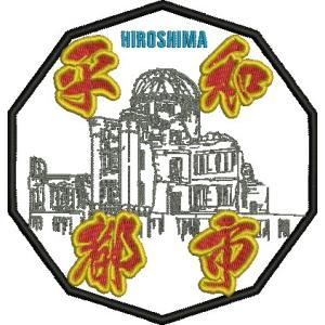 広島カープ 刺繍ワッペン 平和都市HIROSHIMA (C-0013) カープユニフォーム CARP 広島東洋カープ カープ女子 応援歌 刺繍 メール便 アイロン接着|uneemb-store