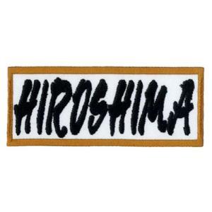 広島カープ 刺繍ワッペン HIROSHIMA (C-0015) カープユニフォーム CARP 広島東洋カープ カープ女子 応援歌 刺繍 メール便 アイロン接着|uneemb-store