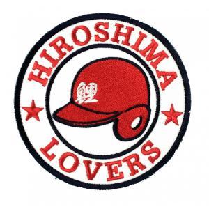 広島東洋カープ 刺繍ワッペン HIROSHIMA 鯉 (H-0001) カープユニフォーム CARP...