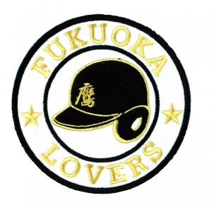 福岡ソフトバンクホークス 刺繍ワッペン FUKUOKA 鷹 (H-0007) ホークスユニフォーム HAWKS タカジョ 応援歌 刺繍 メール便 アイロン接着 uneemb-store