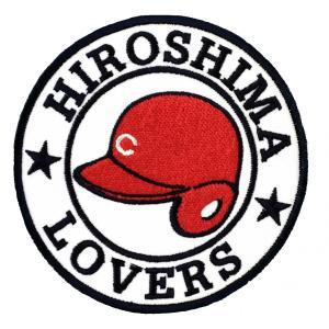 広島東洋カープ 刺繍ワッペン HIROSHIMA C (H-0013) カープユニフォーム CARP...