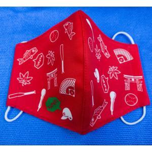 カープ イメージマスク uneemb-store
