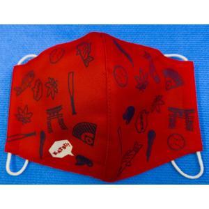 カープ イメージマスク(赤紺) uneemb-store