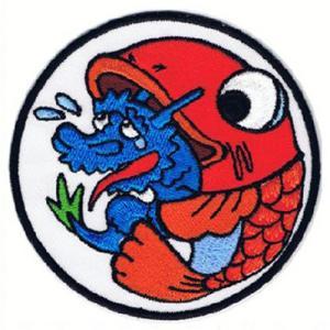 広島カープ 刺繍ワッペン 呑み鯉×竜 (NK-0001) カープユニフォーム CARP 広島東洋カープ カープ女子 応援歌 刺繍 メール便 アイロン接着|uneemb-store